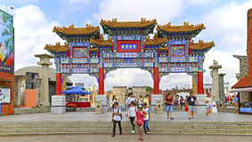 Chinese gate at shenzhen window of the world Royalty Free Stock Photography
