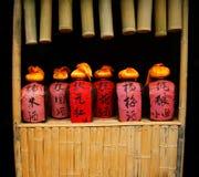 Chinese geesten stock afbeeldingen