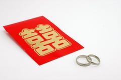 Chinese geluk en ringen royalty-vrije stock afbeelding