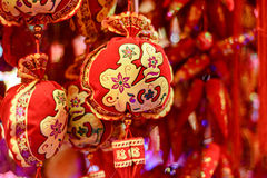 Chinese gelukkige geldzak Royalty-vrije Stock Afbeelding