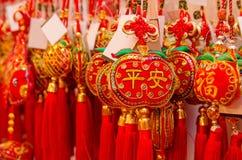Chinese gelukkige knoop Stock Afbeeldingen
