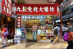 Chinese geneeskundewinkel stock foto