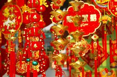 Chinese gift Stock Photos