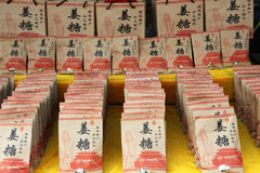 Chinese ginger candy Stock Photography