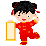 A Chinese girl Royalty Free Stock Images