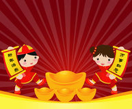Chinese Girl-Boy Stock Images