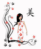 Chinese Girl With Calligraphy Royalty Free Stock Photo