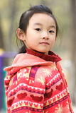 Chinese girl face Royalty Free Stock Photography