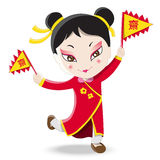 Chinese girl holding vegetarian festival flag. Chinese  vegetarian  on white background Stock Image