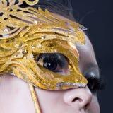 Chinese girl's eye stock photos