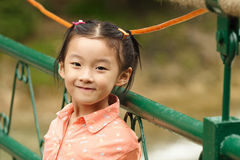 Chinese girl smiling Royalty Free Stock Image
