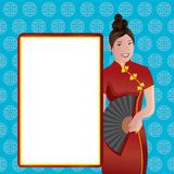 Chinese girl smiling. Young Chinese girl and blank sign vector illustration smiling  on blue lu word (charisma) background Royalty Free Stock Photography