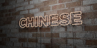 CHINESE - Glowing Neon Sign on stonework wall - 3D rendered royalty free stock illustration Stock Image