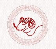 Chinese goat Art Royalty Free Stock Image