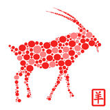 Chinese goat Year with red Dots Royalty Free Stock Image