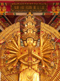 Chinese god Royalty-vrije Stock Afbeelding