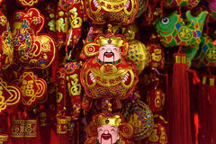 Chinese God of Fortune decorations Stock Images
