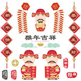 Chinese God of Fortune. Year of the Monkey 2016 element Chinese New Year. Translation of Chinese Calligraphy main: Monkey, Vintage Monkey Chinese Calligraphy royalty free illustration