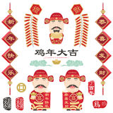 Chinese God of Fortune Royalty Free Stock Photo