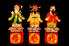Chinese god Fu Lu Shou lanterns Royalty Free Stock Photos