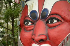 Chinese god mask at Haw Par - believed to be Guan Yu Stock Photos