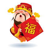 Chinese God Of Wealth Stock Photo