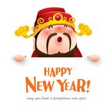 Chinese God of Wealth with big sign. Happy New Year! Chinese God of Wealth with big sign. Wide empty space for design