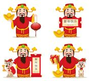 Chinese God of Wealth. Chinese New Year 2018 greeting card. Set. Vector illustration on white background. Lettering translates as Happy New Year. Hieroglyph on stock illustration