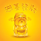 Chinese God of Wealth - Golden. The Chinese text in the image: Gong Xi Fa Cai means May you have a prosperous New Year Stock Image