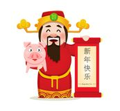 Chinese God of Wealth holding scroll with greetings and cute pig. Chinese New Year 2019 greeting card. Vector illustration on white background. Lettering royalty free illustration