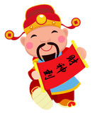Chinese God of Wealth. Stock Photo
