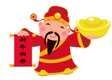 Chinese God of Wealth. Illustration of Chinese God of Wealth Stock Image