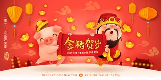 Chinese God of Wealth and Little Pig with scroll. Happy New Year 2019. Chinese New Year. The year of the pig. Translation: Greetings from the golden pig vector illustration