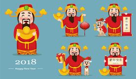 Chinese God of Wealth. Chinese New Year 2018 greeting card. Set. With lantern, scroll, dog, gift box. Vector illustration. Lettering translates as Happy New stock illustration