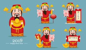Chinese God of Wealth. Chinese New Year 2018 greeting card. Set with lantern, scroll, pig, gift box. Vector illustration. Lettering translates as Happy New royalty free illustration
