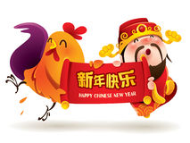 Chinese God of Wealth and Rooster. Royalty Free Stock Photo