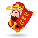 Chinese God of Wealth. The Chinese text in the image means: God of Wealth is coming to you Stock Photo