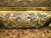 Chinese Gold bronze pattern Royalty Free Stock Images