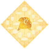 Chinese Gold CNY sheep illustration Royalty Free Stock Photos