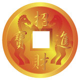 Chinese Gold Coin with Horse Symbols. Chinese Gold Coin with Pair of Horses and Text Wishing Bringing in Wealth and Treasure Illustration Royalty Free Stock Photography