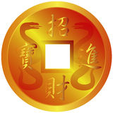 Chinese Gold Coin with Snake Symbols Royalty Free Stock Images