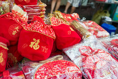 Chinese gold money bag Royalty Free Stock Images