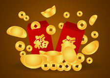 Chinese Gold Nugget money and coin and Angpao Chinese word mean blessing Royalty Free Stock Photography