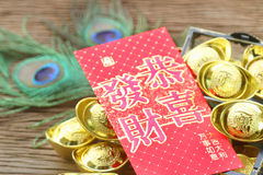Chinese gold and red envelope chinese new year Royalty Free Stock Photos