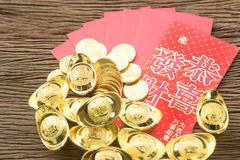 Chinese gold and red envelope chinese new year. Symbol of wealth and prosperity for business and Chinese New Year stock photo