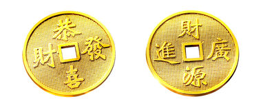 Chinese Golden Coin Stock Photos