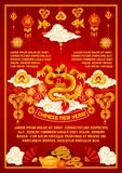 Chinese dragon banner for Lunar New Year holidays. Chinese golden dragon banner for Oriental Lunar New Year celebration. Asian Spring Festival dragon dancing in stock illustration