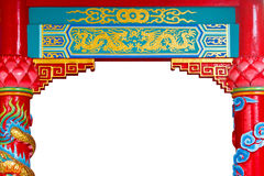 Chinese golden dragon temple painting with pillars Stock Photo