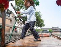 Chinese gondolier Stock Photo