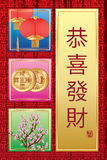Chinese Gong Xi Fa Cai square book frame. This illustration is design and abstract Chinese new year top, center and bottom elements with Gong Xi Fa Cai ancient Royalty Free Stock Image